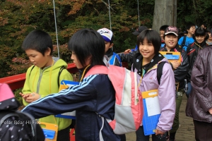 Japanese students' field trip